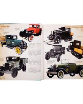 Atlas Ilustrado Camiones Muy Antigüos